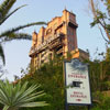 Tower of Terror ipad wallpaper